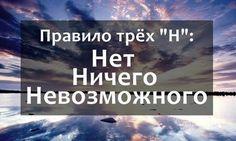 Атлантис Рейки Россия
