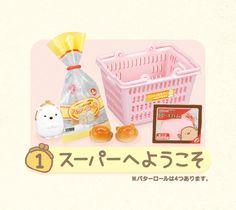 Re-Ment Miniatures - Sumikko Gurashi Supermarket #1