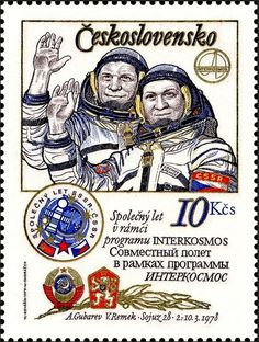 Stamp: Gubarev and Remek, Intercosmos emblem (Czechoslovakia) (Interkosmos) Mi:CS 2364 Space Travel, Space Exploration, Foil Stamping, Name Cards, Stamp Collecting, Postage Stamps, Astronomy, Game Art, Badge