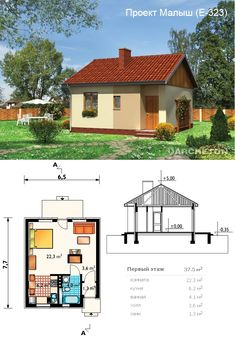 Проект дома цена Cottage Style House Plans, Dream House Plans, Small House Plans, House Floor Plans, 1 Bedroom House, T2 T3, Sims House, Small House Design, Tiny House Living