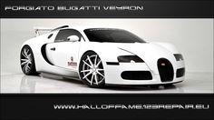 Forgiato Bugatti Veyron - 07