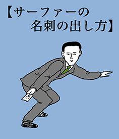 和田ラヂヲの一語一絵 集英社グランドジャンプモバイル