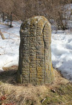 Perhaps the oldest Viking rune stone found in Södermanland, the vertical rune lines and lack of ornamentation tell us that this stone's inscription is from the second half of the Originally found inside a burial mound in this stone had probabl Viking Runes, Viking Symbols, Viking Culture, Rune Stones, Viking Life, Old Norse, Norse Vikings, Norse Mythology, Interesting History