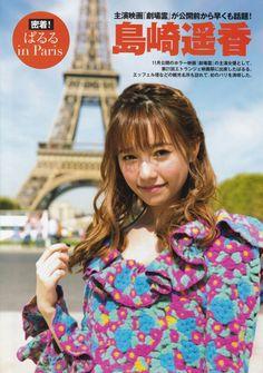 AKB48 Haruka Shimazaki on Cinema Square, Myojo and Flash SP Gravure Magazine