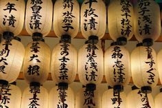 ZENBU TOURS - two new Japanese cuisine and culture tours for 2016