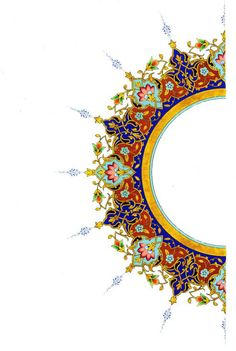 The ship . Islamic Art Pattern, Pattern Art, Arabesque, Mandala Design, Mandala Art, Motifs Islamiques, Islamic Art Calligraphy, Calligraphy Alphabet, Iranian Art