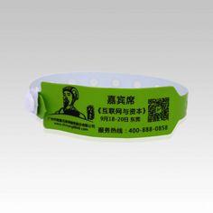 Custom Topaz 512 RFID PVC Wristband, as one of our popular products, can be provided free sample and valuable guidance.