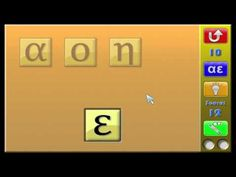 Μαθαίνω τα φωνήεντα - YouTube Games, Youtube, Gaming, Youtubers, Plays, Game, Toys, Youtube Movies