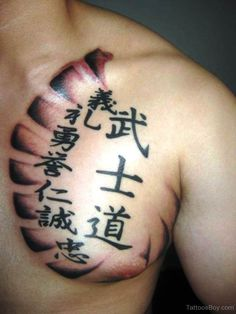Chinese Calligraphy Tattoo On Chest | Tattoo Designs Tattoo Pictures
