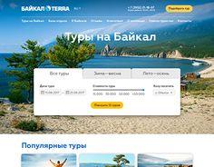 """Check out new work on my @Behance portfolio: """"Baikalterra — Website for sales tour on Baikal lake"""" http://be.net/gallery/59370605/Baikalterra-Website-for-sales-tour-on-Baikal-lake"""