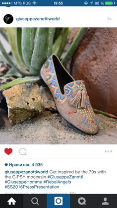 Get inspired by the with the GIPSY moccasin. Лиза Миронова · Shoes c7b038d3c30e