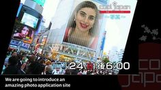 """NHK cool japan """"Photography"""" The next cool japan episode focuses on """"Photography."""" cool japan's """"Photography"""" episode will air on August 24(Sun) at 6PM on NHK BS1. Don't miss it! http://www.nhk.or.jp/cooljapan/en/  次回のクールジャパンは「写真」 放送は、BS1 8月24日(日)18時~ お楽しみに! http://www.nhk.or.jp/cooljapan/  https://www.facebook.com/cooljapan.NHK"""