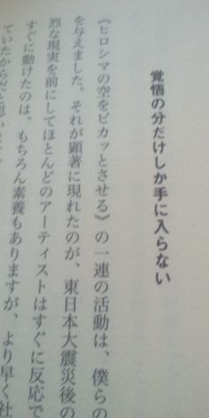 @kazumone