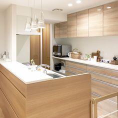 50 Trendy Home Diy Renovation Interiors Home Room Design, Home Design Plans, House Design, Japanese Kitchen, Japanese House, Kitchen Interior, Kitchen Decor, Kitchen Design, Muji Home