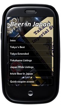 Beer in Japan for HP Palm webOS , a great site for all thing Craft In Japan