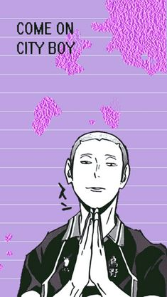 Read from the story ☾ Haikyuu + Wallpapers. Haikyuu Funny, Haikyuu Fanart, Haikyuu Ships, Haikyuu Wallpaper, Cute Anime Wallpaper, Wallpaper Iphone Cute, Haikyuu Karasuno, Kagehina, Nishinoya