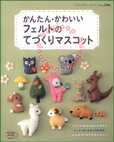 Japanese Craft Pattern Book FELT Animal Doll cookie Fruit 138 items. $22.99, via Etsy.