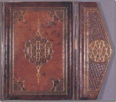 Cover and flap of a Qur'an, juz' 28, 37 x 27 cm. Chester Beatty Library ms. 1495 (Photo: courtesy of the Trustees of the Chester Beatty Library)