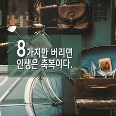 [BY 아침힐링글] Don't be sad about aging aging 2 ….