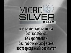 Серия Microsilver от LR
