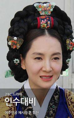 naschenka | 나스첸카 NASCHENKA - KOREA > Hair 뒤꽂이 > 뒤꽂이 · 떨잠 - Joseon Dynasty, Royal Court Lady Style, Eo' Yeo Meori