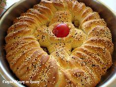 Easter Recipes, Dessert Recipes, Desserts, Greek Easter, Tasty, Yummy Food, Food Tasting, Easter Treats, Greek Recipes