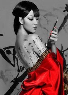 geisha in red Japanese Beauty, Japanese Girl, Asian Beauty, Japanese Goddess, Asian Woman, Asian Girl, Calligraphy Tattoo, Caligraphy, Night Circus