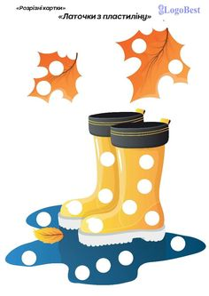Sorting Activities, Autumn Activities, Autumn Theme, Classroom Decor, Montessori, Diy Gifts, Homeschool, Crafts For Kids, Shapes