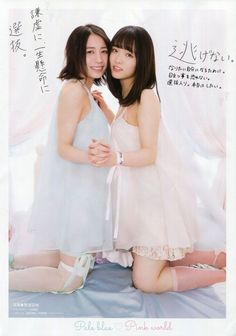 Yukari Sasaki x Miyu Oomori   http://idol.gravureprincess.date/2018/01/sasaki-yukari-omori-miyuu-flashbest-2018-newyear.html