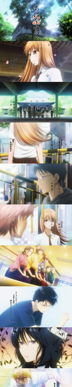 Chihayafuru is the best anime ever!!! I WISH THERE WAS A 3rd SEASON!!!!!