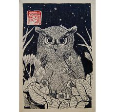 Owl prints of it for sale at www.deblauwebeer.... More to see at www.anmulder.blog...