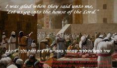 Ancient Faith Ministries