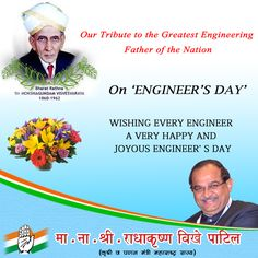 Happy Engineer's Day.