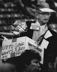 """Max Kramen  vendor in the mid 20th century.  Mean as hell!  If you sold peanuts anywhere near him, he might come up and start kicking you!  Always a sourpuss, he would yell to us young vendors at the time  """"Go get a job ya fuckin' bum!  What are ya gonna tell the girls, you're a vendor?"""""""
