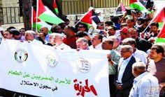"""الأسرى الفلسطينيون في سجون الاحتلال الإسرائيلي يبدؤون معركة """"الحرية والكرامة"""": يخوض أكثر من 1500 أسير بقيادة القائد مروان البرغوثي اليوم…"""