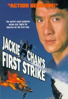 Jackie Chan - First Strike  Part of this movie was filmed on the Sunshine Coast :)