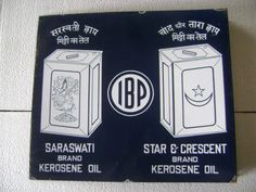 Porcelain/Enamel Double Side Sign-IBP Mark Kerosene Oil ADV EHS