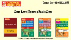Welcome to Cosmos Bookhive. Buy E Book for Competitive Exam State level exam book online at discount prices on CosmosBookhive.com. Find a large collections of UGC – NET Exam Books, Children Books, JEE  AIPMT Books, Public Sector Exam Books, Management Other exam Books, General Books.