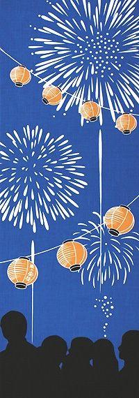 Japanese tenugui or cotton fabric prints Japanese Patterns, Japanese Fabric, Japanese Prints, Japanese Design, Japanese Art, New Year Illustration, Japan Illustration, Illustrations, Japanese Wrapping