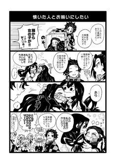 My Hero Academia Memes, My Hero Academia Manga, Boku No Hero Academia, Nostalgia, Demon Hunter, Anime Crossover, Slayer Anime, Cute Comics, Anime Love