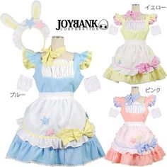 Harajuku Fashion, Kawaii Fashion, Lolita Fashion, Girl Fashion, Fashion Outfits, Maid Outfit, Maid Dress, Swag Outfits, Cute Outfits