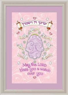 Jewish baby girl prayer...soo pretty.  Need a black frame though