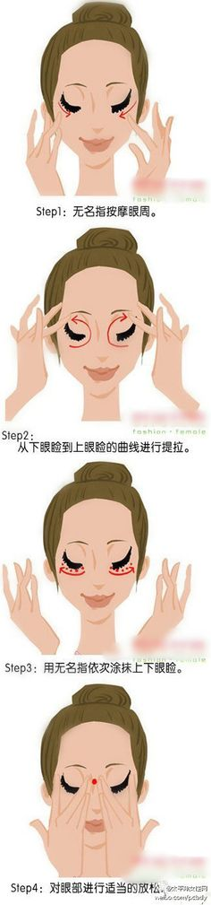 【To master four practices Cream effect immediately double] with the right massage to make your eye cream efficacy to play the most. Step1: ring finger massage the eye. Step2: from the lower eyelid to the upper eyelid curve for pulling. Step3: in order with the ring finger painting the upper and lower eyelids. Step4: the eye for proper relaxation.