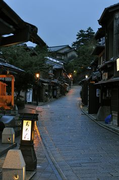 Pretty street in Kyoto