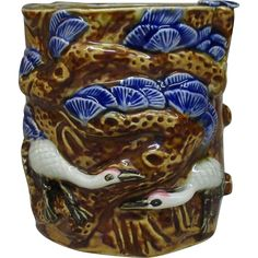 """Antique Hirado Porcelain Brush Pot, Description update motif, """"shaped pine needles growing from narly branches and the Japanese red crested crane, both a  symbol of long life"""