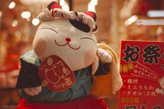 kawaii-gem:    Kyoto | Flickr - Photo Sharing! on We Heart It - http://weheartit.com/entry/50719575/via/starliights