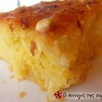 Λεμονόπιτα Greek Sweets, Greek Desserts, Party Desserts, Lemon Recipes, Greek Recipes, Desert Recipes, Lemon Syrup Cake, Greek Cake, Greek Pastries