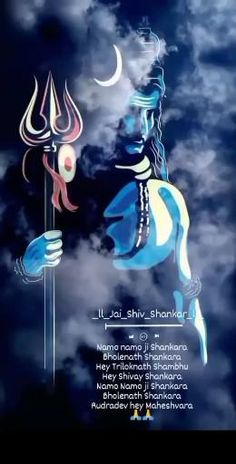 Shiva Songs, Krishna Songs, Cute Quotes For Girls, Cute Romantic Quotes, Lord Ram Image, Angry Lord Shiva, Lord Shiva Stories, Aghori Shiva, Shiva Sketch