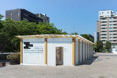 Pabellón Temporal para el Festival de Fotografía de Kyoto, Japón - Shigeru Ban Architects