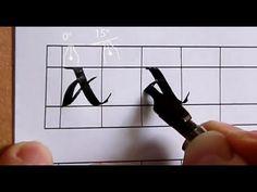 Uncial Letter part 1 - YouTube